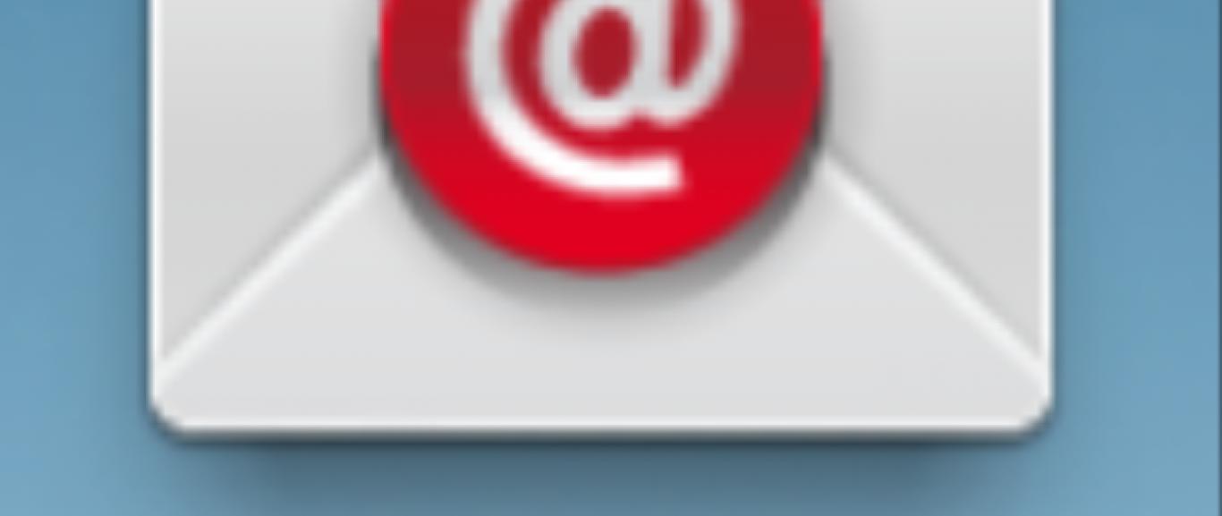 התקנת דואר אלקטרוני אנדרואיד - ANDROID